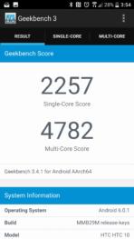 HTC 10 AH NS Screenshots benchmark 2