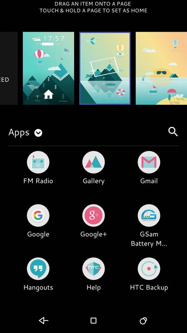 HTC freestyle layouts 6