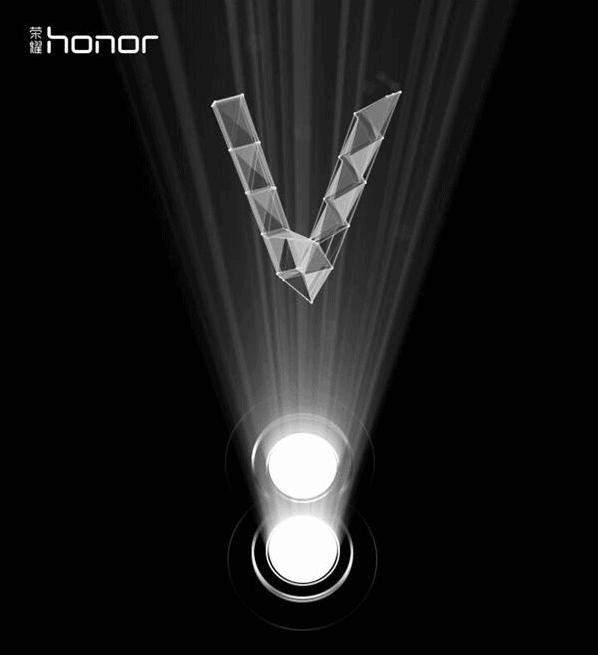 Honor V8 teaser custom_1