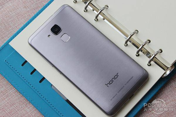 Huawei Honor 5C (My Drivers image)_2