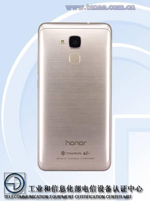 Huawei Honor 5C TENAA 4