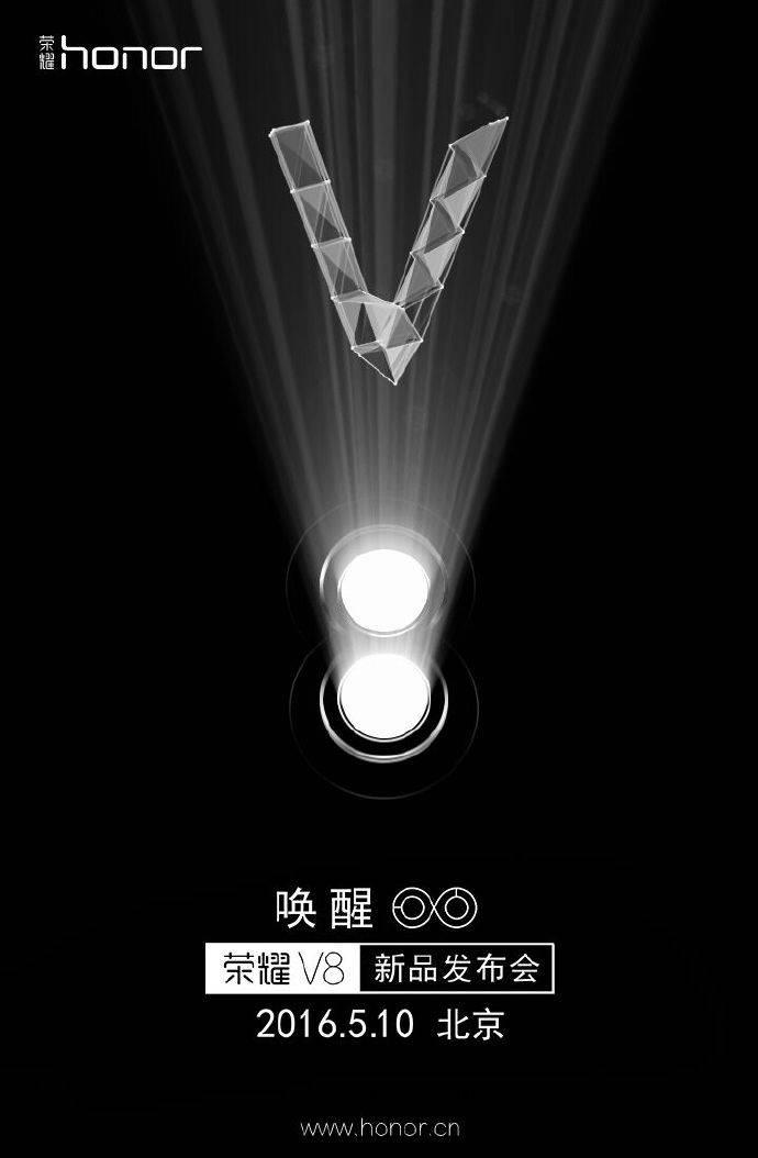 Huawei Honor V8 teaser 1