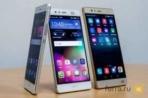 Huawei P9 Lite 2 KK