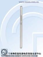 Huawei P9 Lite TENAA 3