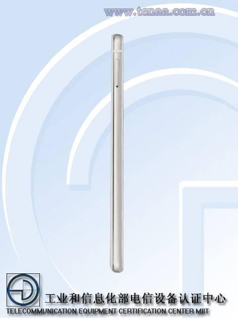 Huawei P9 Lite TENAA 4