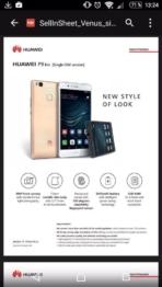 Huawei P9 Lite specifications leak 1