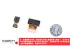Huawei P9 teardown 10