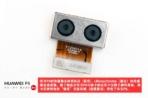 Huawei P9 teardown 11