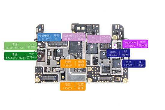 Huawei P9 teardown 15