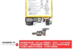 Huawei P9 teardown 16