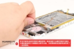 Huawei P9 teardown 18
