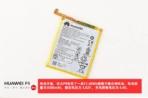 Huawei P9 teardown 19