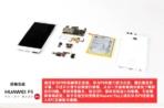 Huawei P9 teardown 20