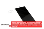 Huawei P9 teardown 3