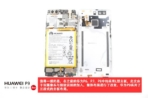 Huawei P9 teardown 5
