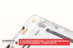 Huawei P9 teardown 6