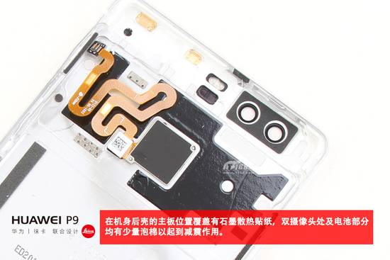 Huawei P9 teardown 7