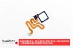 Huawei P9 teardown 8