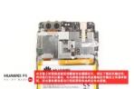 Huawei P9 teardown 9