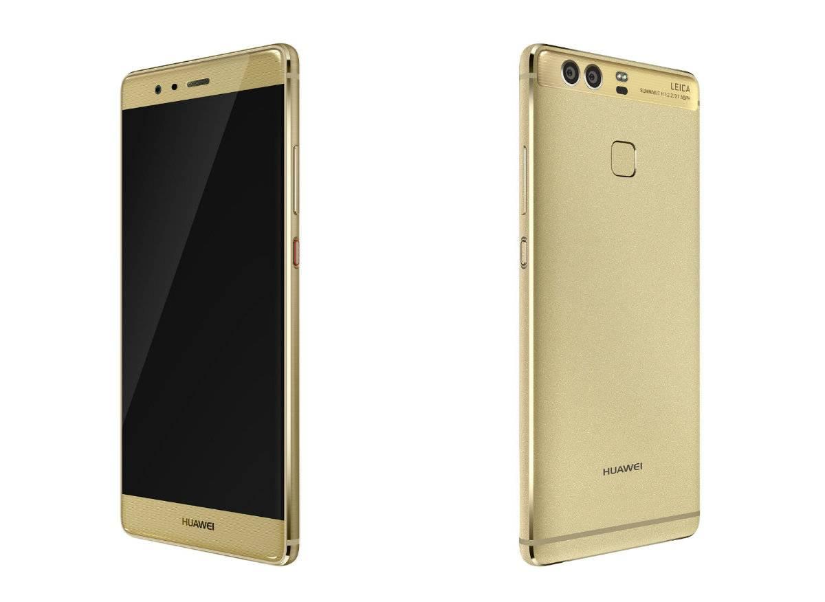 Huawei P9_51