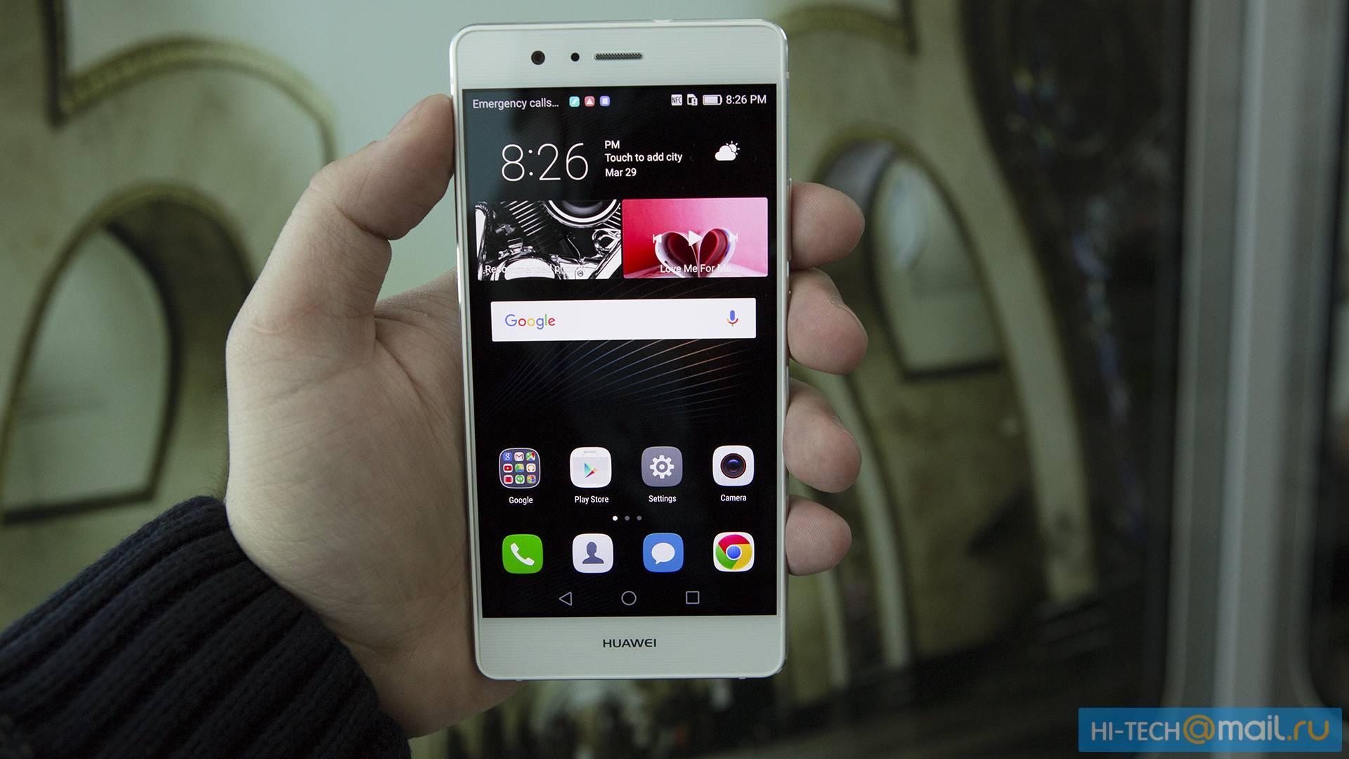 Huawei P9 Lite Hi Tech Mail 1