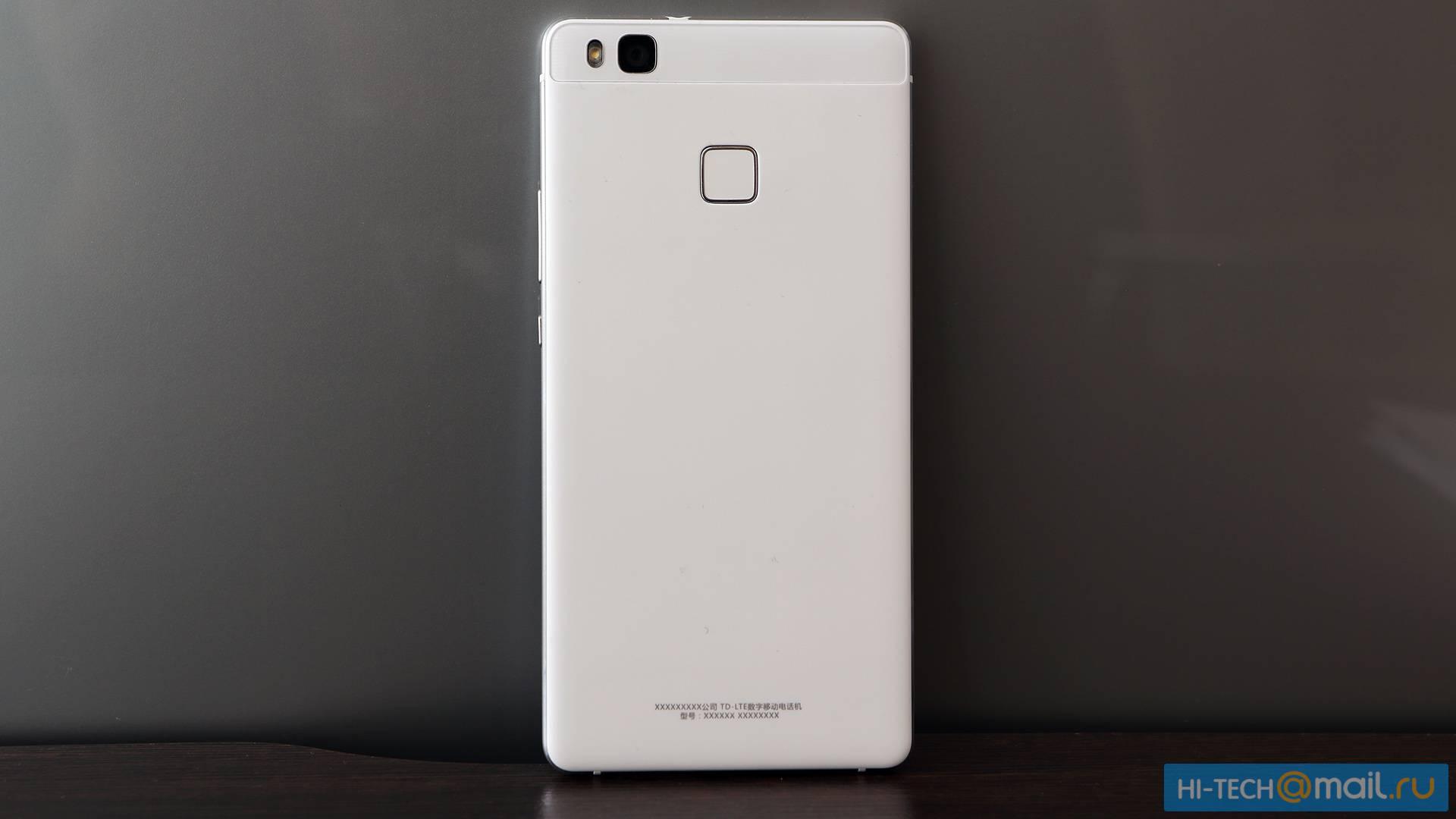Huawei P9 Lite Hi Tech Mail 2