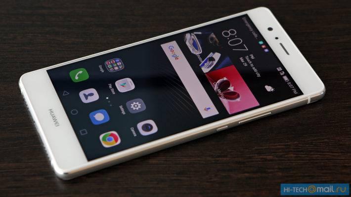 Huawei P9 Lite Hi Tech Mail 4