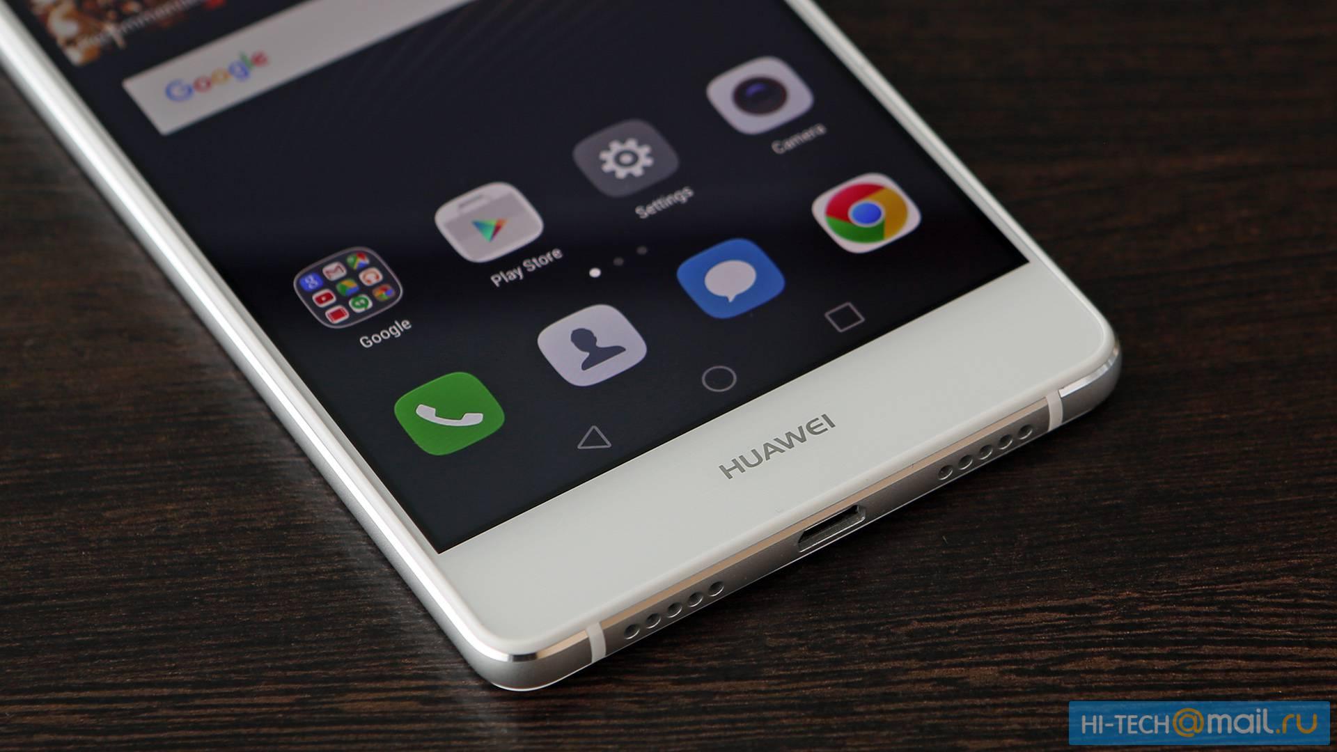 Huawei P9 Lite Hi Tech Mail 5