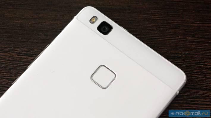 Huawei P9 Lite Hi Tech Mail 6