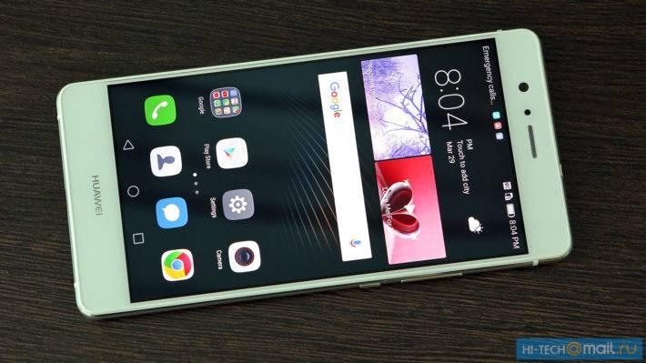 Huawei P9 Lite Hi Tech Mail 8