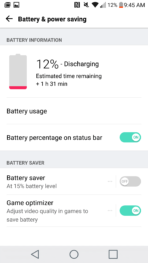 LG G5 AH NS battery 2