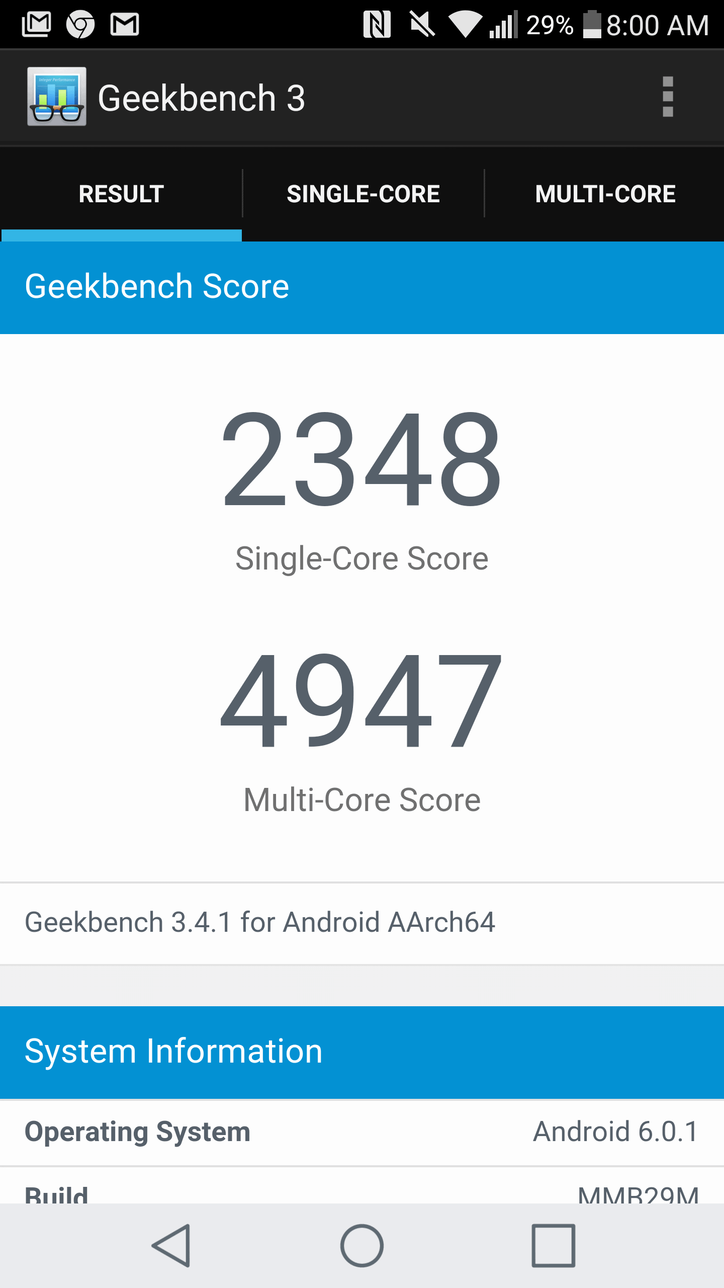 LG G5 AH NS benchmarks 01