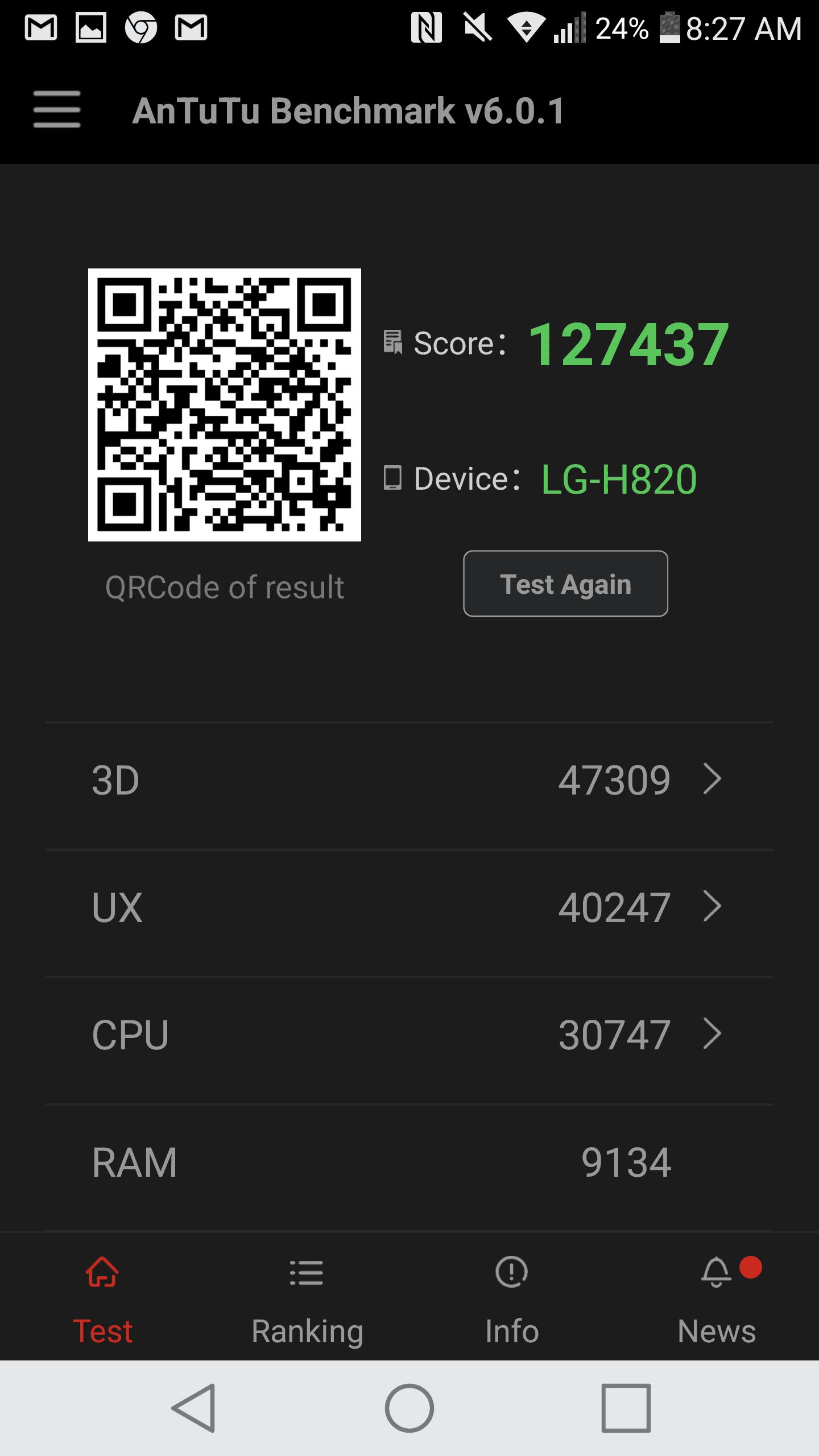 LG G5 AH NS benchmarks 02