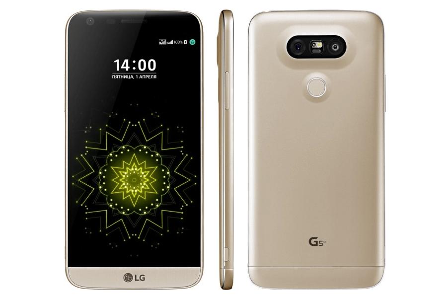 LG G5 SE_11