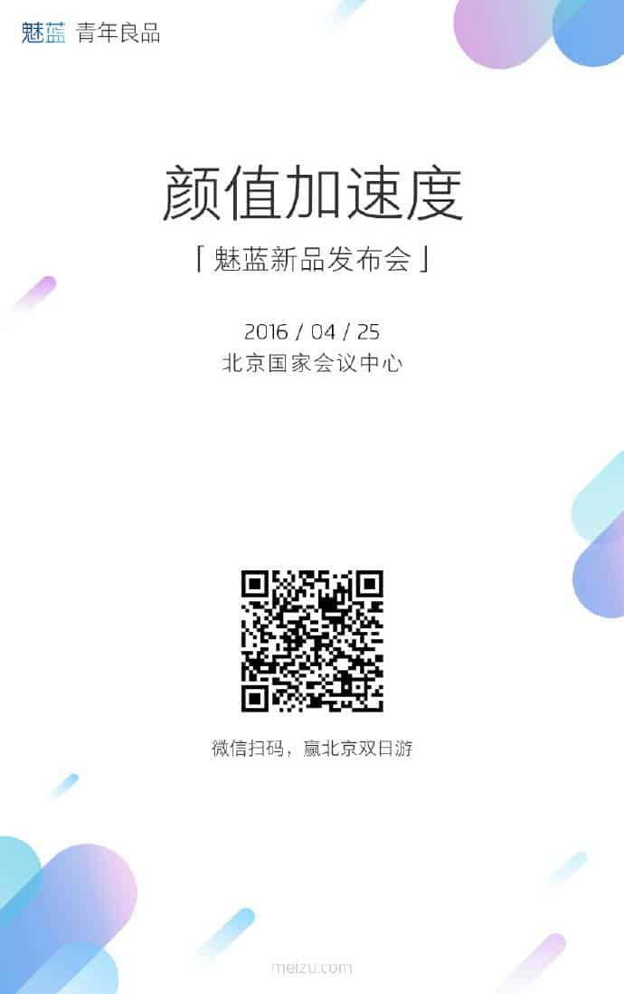 Meizu April 25th event teaser international 2