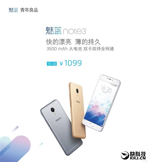 Meizu M3 Note leaked poster_1