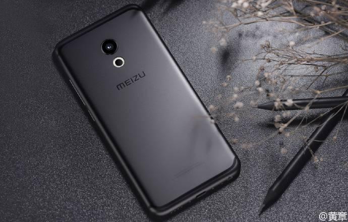 Meizu PRO 6 confirmed design_1