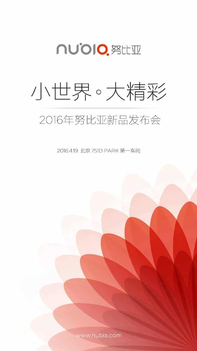 Nubia Z11 launch event teaser_1