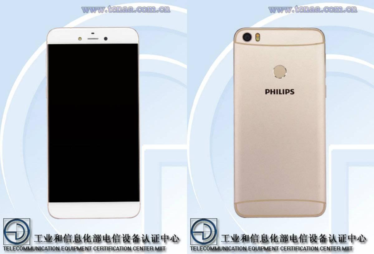 Philips S653H TENAA_5