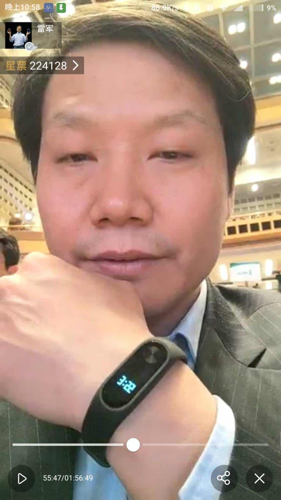 Xiaomi Mi Band 2 leak Lei Jun 1
