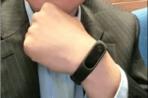 Xiaomi Mi Band 2 leak Lei Jun 2