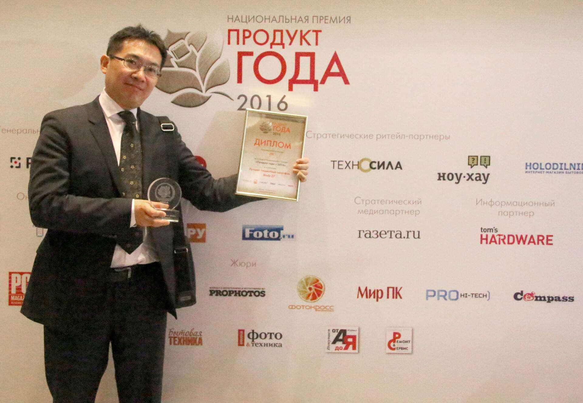 ZTE Blade V6 award Russia_1 (1)