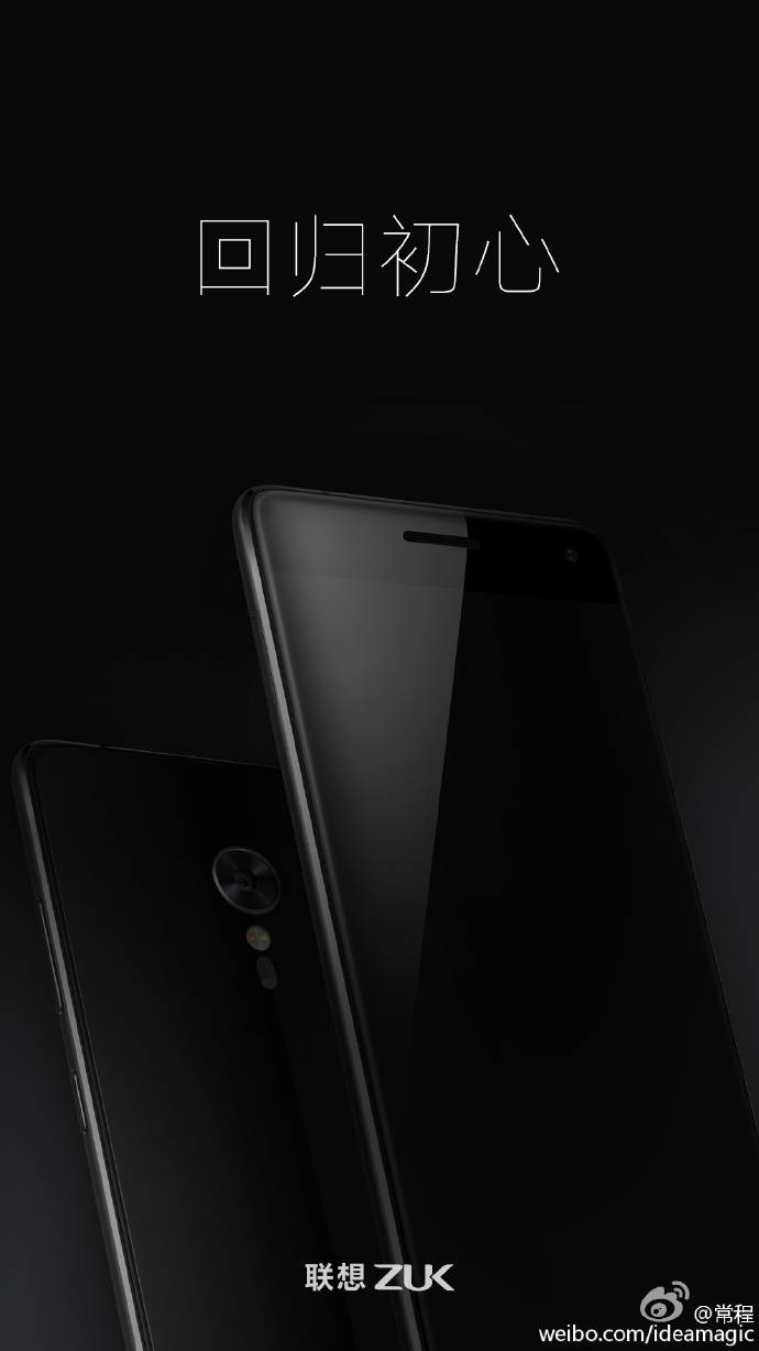 ZUK Z2 Pro official render pre-launch_1