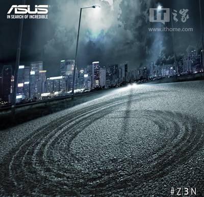 ASUS ZenFone 3 6GB RAM teaser_1