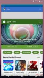 Android N Screenshots AH 2 of 10