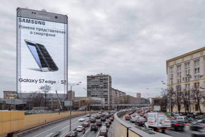Galaxy S7 Edge billboard 1