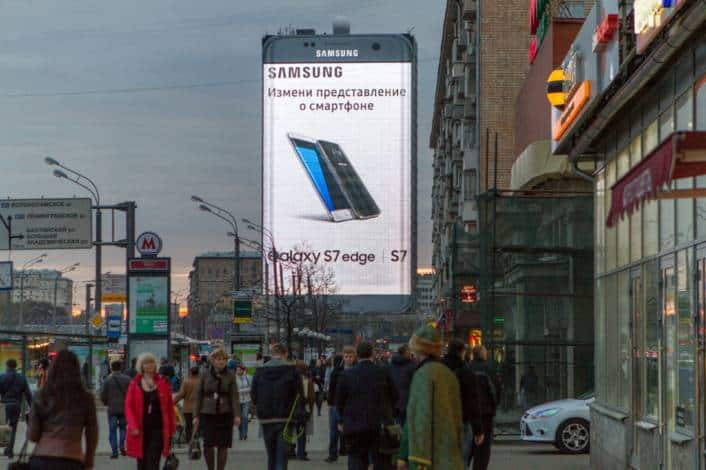 Galaxy S7 Edge billboard 2