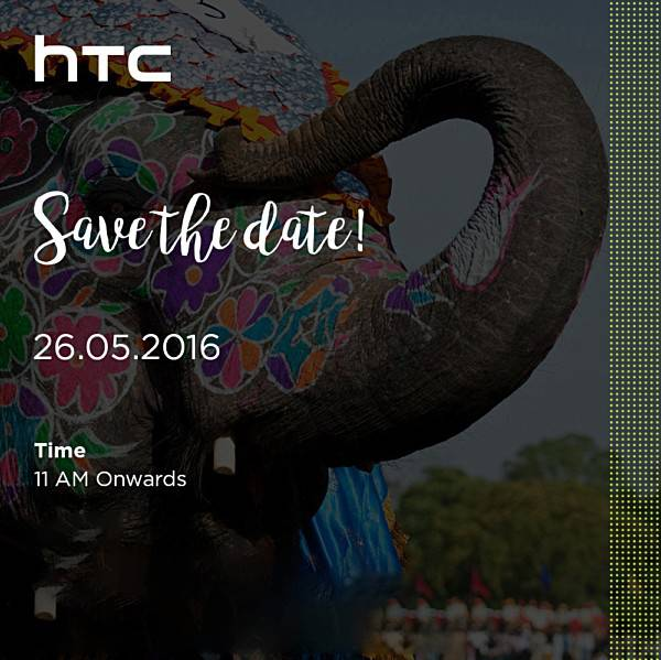 HTC 10 India launch invite_1