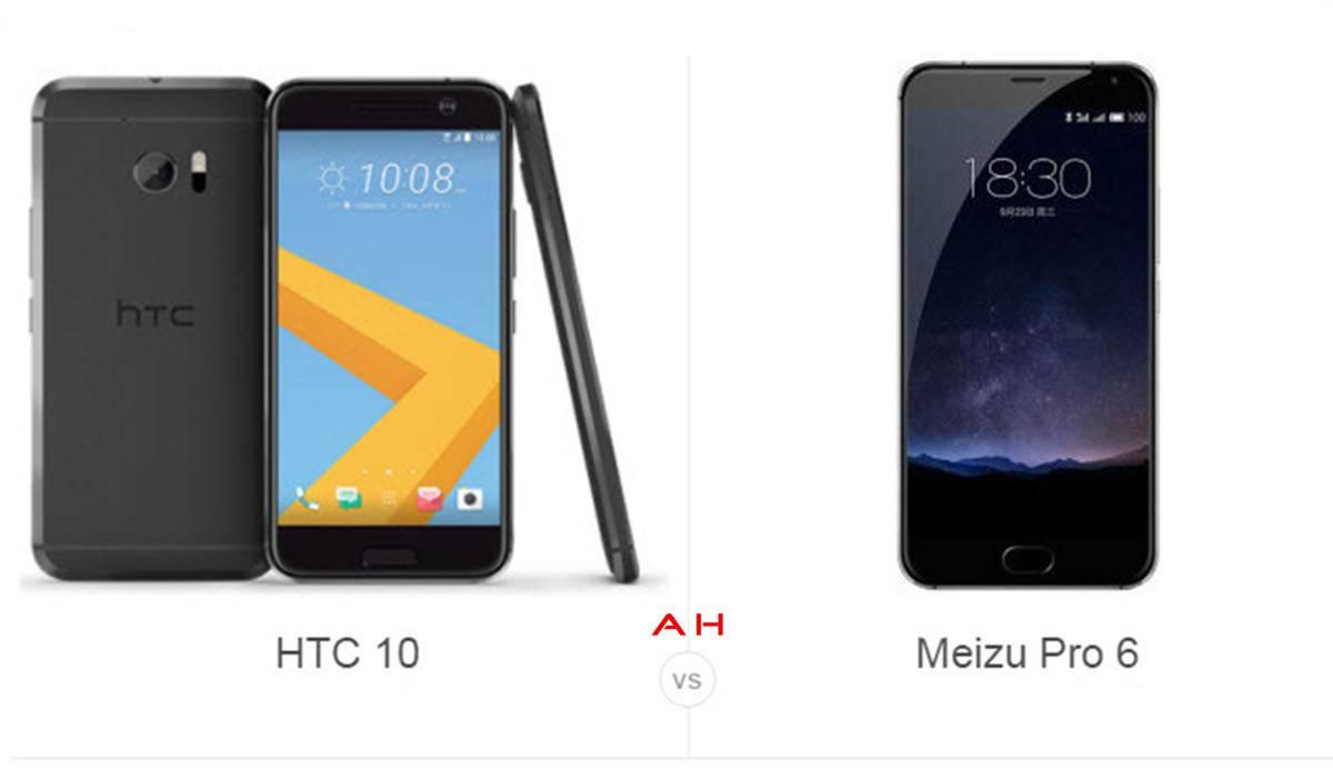 HTC 10 vs Meizu Pro 6 2cam AH