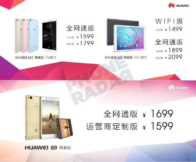 Huawei G9 Lite and MediaPad 7.0 pricing 1